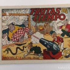 Tebeos: 18 EJEMPLARES DE HIPO, MONITO Y FIFI. ED. MARCO 1942. Lote 218174527
