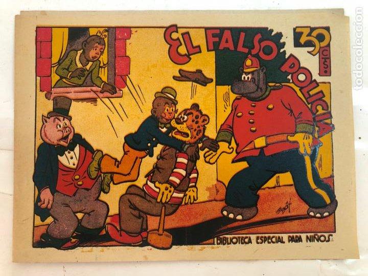 BIBLIOTECA ESPECIAL PARA NIÑOS - EL FALSO POLICIA - MARCO (Tebeos y Comics - Marco - Hipo (Biblioteca especial))