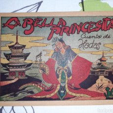 BDs: LA BELLA PRINCESITA, CUENTO DE HADAS. Lote 221301351