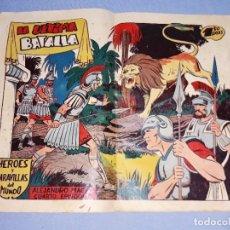 Tebeos: LA ULTIMA BATALLA A. MAGNO HEROES Y MARAVILLAS DEL MUNDO EDITORIAL MARCO ORIGINAL AÑO 1954 COMPLETO. Lote 221590105