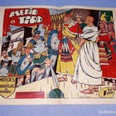 Tebeos: ASEDIO A TIRO A. MAGNO HEROES Y MARAVILLAS DEL MUNDO EDITORIAL MARCO ORIGINAL AÑO 1954 COMPLETO. Lote 221590446