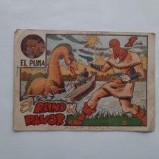 Tebeos: EL PUMA EL REINO DEL PAVOR Nº 42 MARCO. Lote 224611035