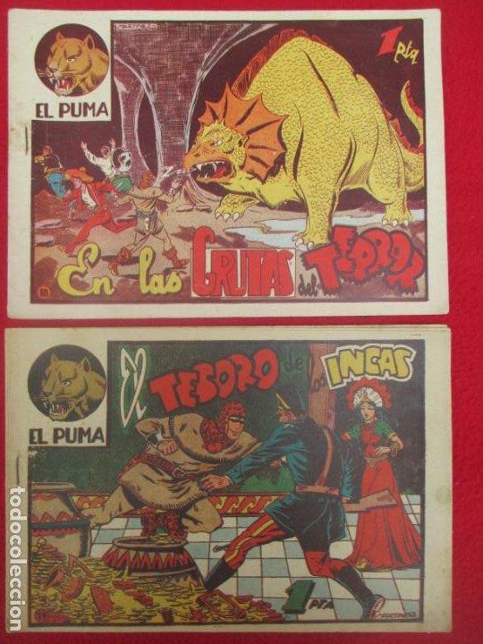 Tebeos: LOTE 48 TEBEOS EL PUMA 1ª SERIE MARCO ORIGINAL - Foto 18 - 224962356