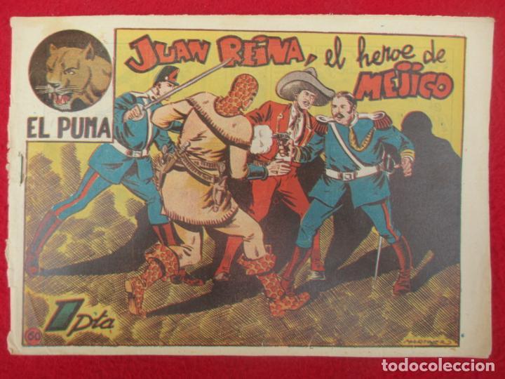 Tebeos: LOTE 48 TEBEOS EL PUMA 1ª SERIE MARCO ORIGINAL - Foto 50 - 224962356