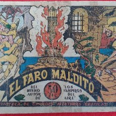 Tebeos: EL FARO MALDITO COLECCION AVENTURAS GRAFICAS ANTIGUO ORIGINAL CT3. Lote 226861285
