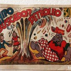 Tebeos: BIBLIOTECA ESPECIAL PARA NIÑOS - HIPO BUSCANDO PETROLEO - 1942 EDI. MARCO - E. BOIX. Lote 233842780