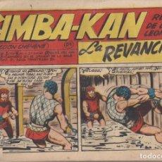 BDs: SIMBA-KAN Nº 59: LA REVANCHA. Lote 239655590