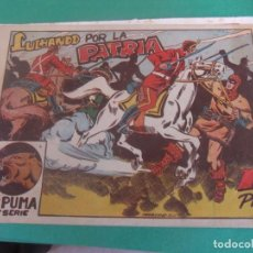 BDs: EL PUMA 2ª SERIE Nº 2 EDITORIAL MARCO ORIGINAL. Lote 240633135