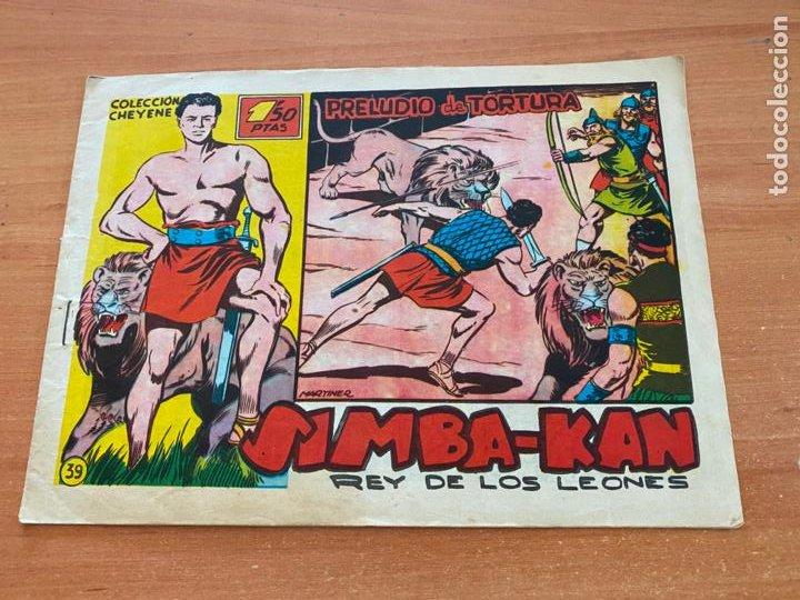 SIMBA-KAN REY DE LOS LEONES Nº 39 PRELUDIO DE TORTURA (MARCO) ORIGINAL (COIB26) (Tebeos y Comics - Marco - Otros)