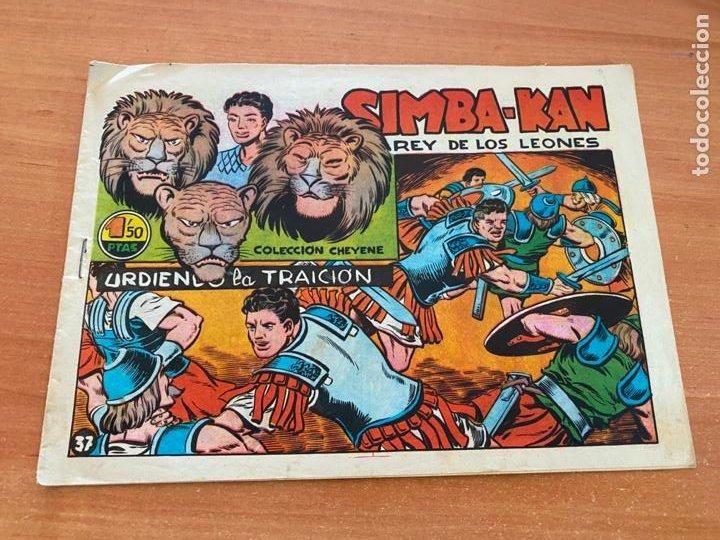 SIMBA-KAN REY DE LOS LEONES Nº 37 URDIENDO LA TRAICION (MARCO) ORIGINAL (COIB26) (Tebeos y Comics - Marco - Otros)