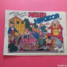 Tebeos: PIRULO VENCEDOR - COLECCIÓN ACROBÁTICA INFANTIL. Lote 260759260