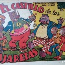 Tebeos: EL CASTILLO DE LOS MAJARETAS. BIBLIOTECA ESPECIAL PARA NIÑOS. Lote 263014410