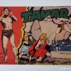 BDs: TEBEO COMIC ORIGINAL TAMAR LA VICTORIA DEL COBARDE. Lote 264460774