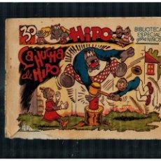 Tebeos: BIBLIOTECA ESPECIAL PARA NIÑOS. LA HUCHA DE HIPO. MARCO AÑOS 40. ORIGINAL. Lote 265987643
