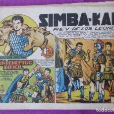 Tebeos: LOTE 22 TEBEOS SIMBA-KAN REY DE LOS LEONES, VER NUMEROS MARCO 1959. Lote 287475373