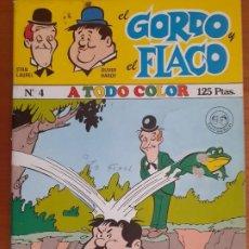 Tebeos: EL GORDO Y EL FLACO Nº 4. A TODO COLOR. MARCO 1980. BUEN ESTADO. Lote 287589378