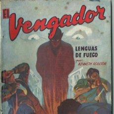 Tebeos: EL VENGADOR Nº 190. Lote 30820604