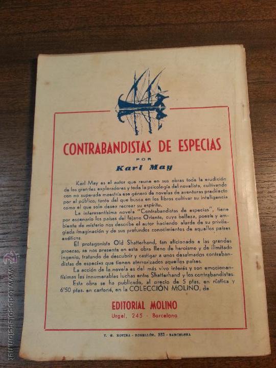 Tebeos: DOC SAVAGE. SECRETO EN EL CIELO. Nº108. KENNETH ROBERTSON. - Foto 2 - 41849484