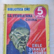 Tebeos: LA CERBATANA CHINA ERLE STANLEY GARDNER Y OTROS RELATOS EDI.MOLINO 1944 CON ILUSTRACIONES VER TEXTO. Lote 80483933