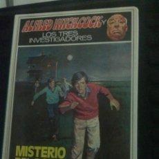 BDs: ALFRED HITCHCOCK Y LOS TRES INVESTIGADORES MISTERIO DEL DOBLE MORTAL N28 1984. Lote 129584386