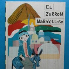 Tebeos: EL ZURRON MARAVILLOSO Nº 27. SOLER PEDRET. COLECCION INFANTIL. EDITORIAL MOLINO 1962. Lote 94943883