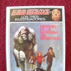 Tebeos: ALFRED HITCHCOCK Y LOS TRES INVESTIGADORES MISTERIO EN LA MONTAÑA DEL MONSTRUO N20 1974. Lote 99293863