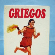 Tebeos: GRIEGOS DE JUDITH CROSHER. PUEBLOS DEL PASADO Nº 2. ED. MOLINO 1977. Lote 103483211