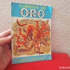 Tebeos: ANTIGUO CUENTO LIBRO EDITORIAL SUSAETA 1965 CUENTOS DE ORO Nº 5 COLECCION COQUITO. Lote 111295179