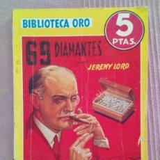 Tebeos: 69 DIAMANTES, BIBLIOTECA ORO. Lote 111332099
