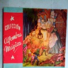 BDs: COLECCIÓN ALFOMBRA MÁGICA -Nº 1 - PULGARCITO- 1959 -ILUSTRACIONES E. FREIXAS-FLAMANTE-LEAN-0831. Lote 160024430
