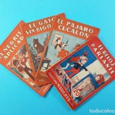 Tebeos: LOTE 4 CUENTOS COLECCION MARUJITA EDITORIAL MOLINO Nº 96,178,182 Y 192, 17 X 12 CM, VER DESCRIPCION. Lote 171480330