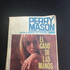 Tebeos: EL CASO DE LAS MANOS HELADAS. Lote 206817712