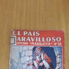 Tebeos: CUENTO COLECCION MARUJITA-EL PAIS MARAVILLOSO 1935. Lote 213168216