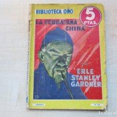 Tebeos: LA CERBATANA CHINA ERLE STANLEY GARDNER EDIT. MOLINO 1944 VER DESCRIPCIÓN. Lote 234842205