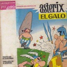 Tebeos: ASTERIX EL GALO - LA COLECCION PILOTO DE EDITORIAL MOLINO. Lote 245260980