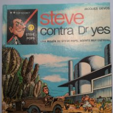 Giornalini: STEVE POPS - STEVE CONTRA DR. YES . OIKOS-TAU 1967 JACQUES DEVOS. Lote 251087615