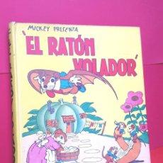 Tebeos: EL RATÓN VOLADOR - 1936 - PRIMERA EDICIÓN - MOLINO. Lote 255008420