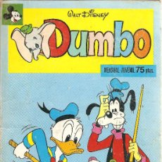 Tebeos: DUMBO Nº 1. Lote 26838032