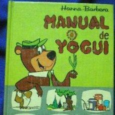 Tebeos: MANUAL DE YOGUI - ED. MONTENA. Lote 26422077