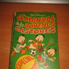 Tebeos: 6º MANUAL DE LOS JOVENES CASTORES ..ESPECIAL DEPORTES..EDICIONES MONTENA 1981. Lote 30458919