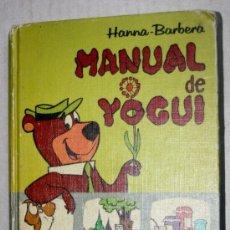 Tebeos: HANNA-BARBERA : MANUAL DE YOGUI (MONTENA). Lote 36163613