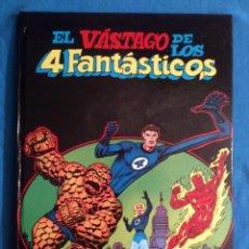 Tebeos: EL VASTAGO DE LOS 4 FANTASTICOS (MONTENA) - ALBUM TAPA DURA - 1981. Lote 39787219
