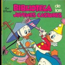 Tebeos: BIBLIOTECA DE LOS JÓVENES CASTORES - WALT DISNEY - Nº 7 - AÑO 1984. Lote 41431899