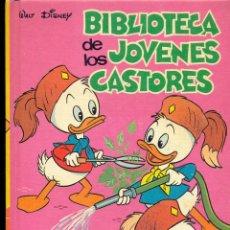 Tebeos: BIBLIOTECA DE LOS JÓVENES CASTORES - WALT DISNEY - Nº 10 - AÑO 1984. Lote 41431953