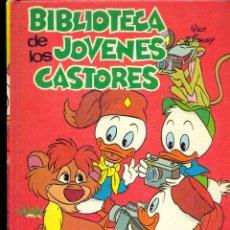 Tebeos: BIBLIOTECA DE LOS JÓVENES CASTORES - WALT DISNEY - Nº 16- AÑO 1984. Lote 41779469