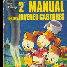 Tebeos: 2º MANUAL DE LOS JÓVENES CASTORES / 1983. Lote 41779741