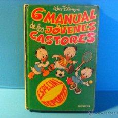Tebeos: MANUAL JOVENES CASTORES 6 MONTENA. Lote 47924836