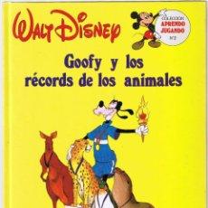 Tebeos: GOOFY Y LOS RECORDS DE LOS ANIMALES - WALT DISNEY. Lote 50492451