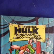 Giornalini: EL INCREIBLE HULK: RINGMASTER - MINI LIBRO POP UP / FIGURAS DESPEGABLES - MONTENA 1982. Lote 58436624