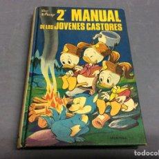 Tebeos: 2º MANUAL DE LOS JOVENES CASTORES, WALT DISNEY. -ED. MONTENA.. Lote 195063037